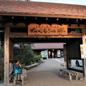 秋の丹波篠山、鹿と栗 其の五 こんだ薬師温泉