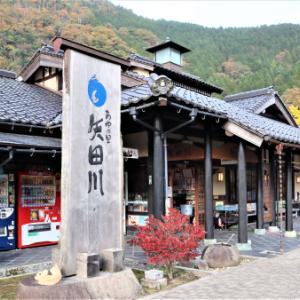 松葉がにまつりへ行ってみた 4 道の駅あゆの里矢田川