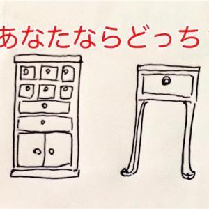 【ミニマリスト的家具の選び方】収納力のない家具を選ぶべし