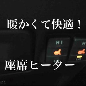 【新車購入】トヨタ エスクァイを購入した正直な感想