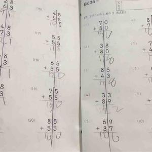 筆算の繰り上がり つまづかないようにするコツは?