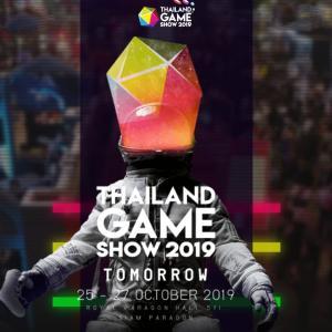 【(写真多数)Thailand GAME SHOW 2019『TGS2019』行ってきた!!】タイ転職・移住
