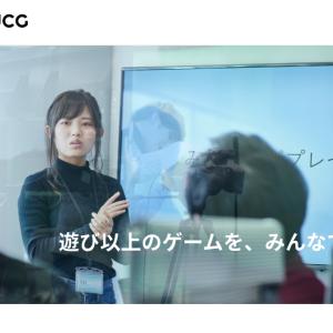 JCG、5.7億円の資金調達