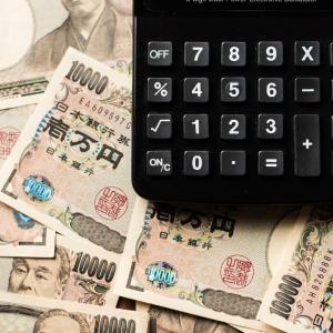 日本国債格付け、引き下げ