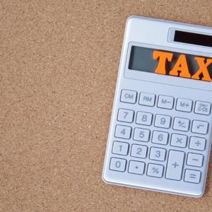 19年度税収、58.4兆円