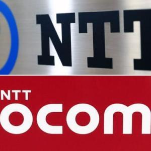 NTTがNTTドコモを完全子会社へ