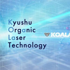 KOALA Tech、4億円の資金調達
