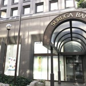 スルガ銀行、純利益100億円