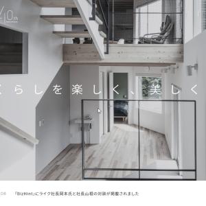 「Four Decks」がコーポレートイメージ写真に採用されています。