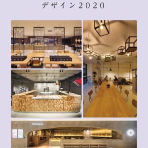 「カフェとレストランデザイン2020」(アルファブックス 刊)にカフェ エブル(Cafe Ebru)が掲載されました。