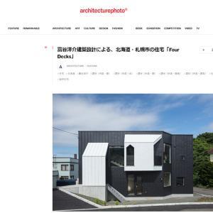 「architecturephoto.net(アーキテクチャーフォト・ネット)」に「Four Decks」が掲載されました。