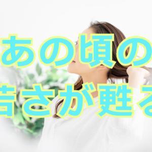 kurone(クローネ)白髪ケアサプリメントで1位を獲得!その効果と口コミを調査!