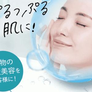 ユレイルスパークリングパックの炭酸美容効果が口コミで話題に!美容成分が肌悩みを徹底サポート