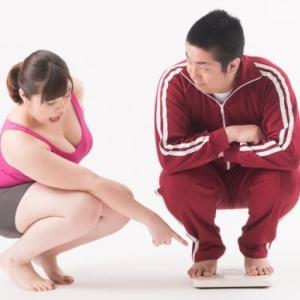 知らない方は増える体重が止まらない其のメカニズム