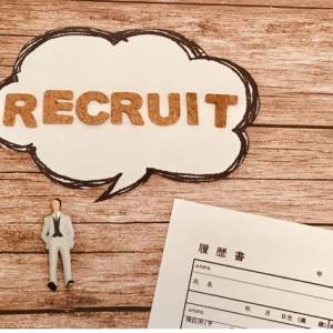 仕事探しの方法と就職活動を成功させる必要不可欠な攻略とは