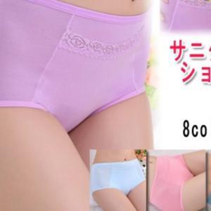 鈴木康平社長が女性の生理用下着などを販売する通信販売の副業をしていることが判明しました!