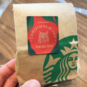 豆知識!スタバでコーヒー豆を買うときは量と挽き方を調整できる
