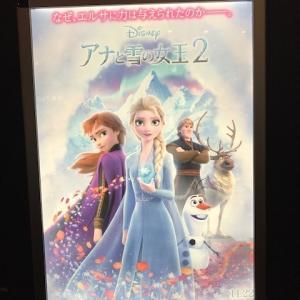 完成度の高さと、ストーリーの素晴らしさに感動!「アナと雪の女王2」を観てきました