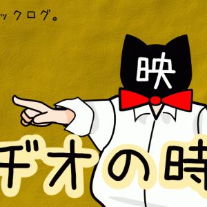【映画感想】ラヂオの時間〜三谷幸喜の初監督作品!三谷ワールドは既に全開