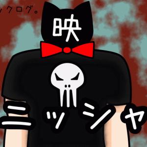 【映画感想】パニッシャー〜マーベル・コミック、異色のダークヒーロー!