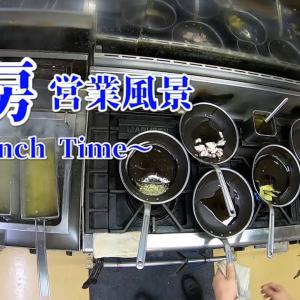 【イタリア料理店の厨房風景】Lunch Time ver.