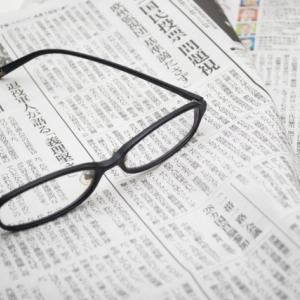 【本の紹介】会社四季報が面白い