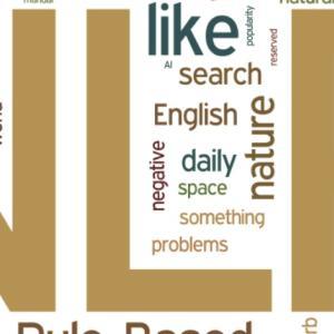 SVM?ニューラルネットワーク?深層学習?Word2Vec?自然言語処理に必要なすべての情報!