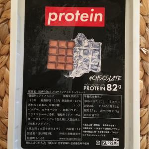 リピしています!プロテインアイスチョコレート ISUPREME
