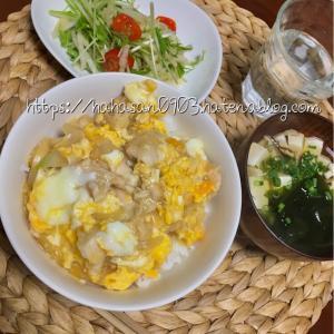 筋トレ飯 〜  鶏胸肉で親子丼 〜