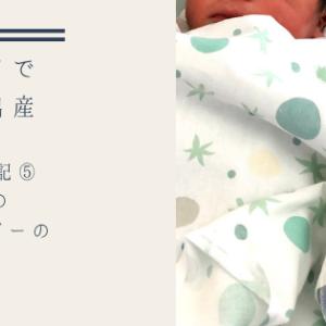 イタリアで妊娠&出産 – 出産体験記5 | 4000g超のビッグベビーの誕生!