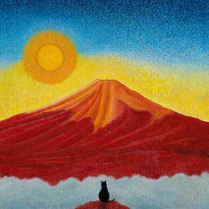赤富士と黒猫