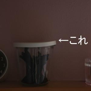 【地味にイライラする】蓋ちゃんと閉めろッ!!!