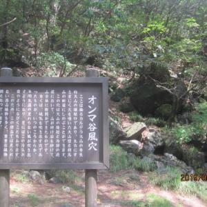 オンマ谷・ゆうすげの道・榛名山神社散歩