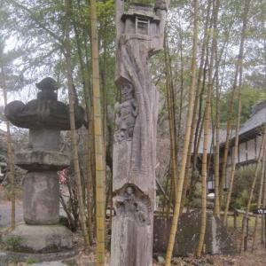 飯能 竹寺参拝しました。