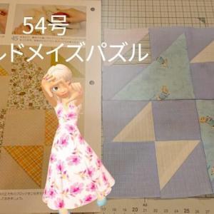 まとめ54号 ピーターラビットキルト オールドメイズパズルのパターン