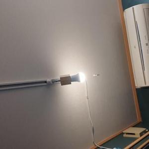 1.5畳程度の部屋づくり2 照明編 憧れのレールライト(ライティングレール)