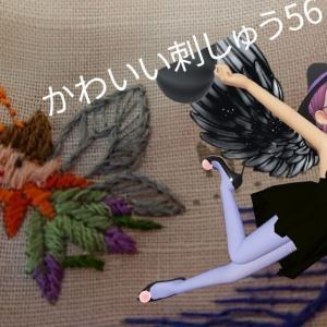 秋の妖精1★かわいい刺しゅう56 デアゴスティーニ 刺繍