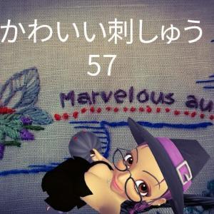 秋の妖精2★かわいい刺しゅう57 デアゴスティーニ 刺繍