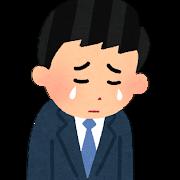 【2020年】tsumiki証券の運用状況を公開!