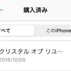 【クリユニ】過去記録①
