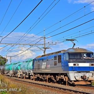 Nov.14,2019 EF210-125号機(ECO-POWER 桃太郎)