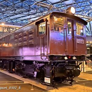 Nov.14,2019 鉄道博物館(THE RAILWAY MUSEUM)Part.4