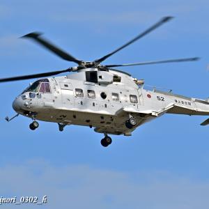 Sept.1,2020 掃海ヘリコプター「MCH-101」