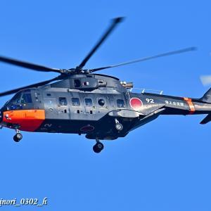 "Sept.1,2020 南極観測支援ヘリコプター「CH-101 ""8192""」(海上自衛隊)"