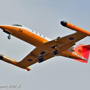 Sept.1,2020 艦艇訓練支援機「U-36A」(海上自衛隊)