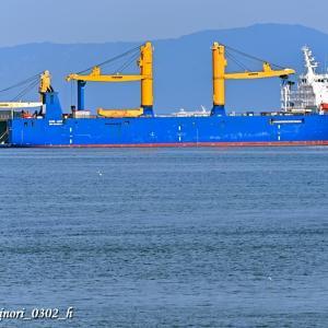 Sept.1,2020 重量物運搬船「OCEAN JAZZ(オーシャンジャズ)」