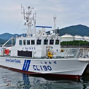 Jul.12,2021 巡視艇「くがかぜ」