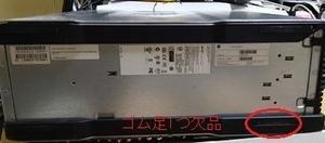 HP Z620 中古購入して色々やってみた。ヤフオク出品予定 2021年3月~