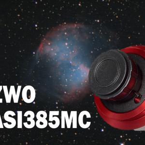 ZWO ASI385MC購入&ファーストライト