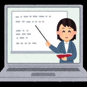 【小ネタ】マネーフォワードで繰り返し仕訳を登録する方法と有効な活用方法!